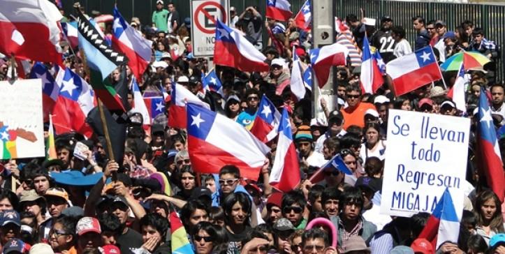 La ideolog a y la solidaridad ciudadana el quinto poder for Viveros en nunoa